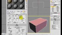 《3dsmax室内效果图设计大全》4-1.使用木质材质
