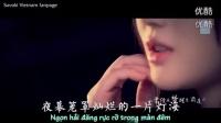 [Vietsub] Fanvid SNH48 Savoki Zhao Jia Min Triệu Gia Mẫn