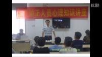 白蕉镇青春护航站-珠海市向日葵社会工作服务中心