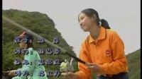 钓鱼视频野钓实战高清钓草鱼