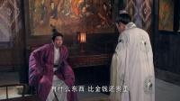 神机妙算刘伯温 TV版 神机妙算刘伯温 22 神仙府血流成河