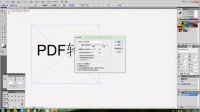 PDF转AI教程
