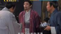 《神机妙算刘伯温》23集预告片
