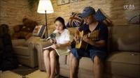 女生吉他弹唱 王菲 《红豆》(Sarah、Kevin)