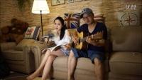 女生吉他弹唱 万芳《新不了情》(Sarah、Kevin)