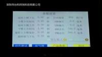 视频: 台科同创宣传片-深圳网站建设-亚网互联制作