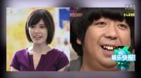 日本谐星爱上主播被对方妈妈嫌弃