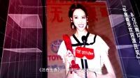 国品强音,五周年庆典暨(国品巧茜妮山东泰山全明星盛典视频)  唐嫣