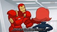 【中字】崩坏复仇者联盟Total Spoilage Avengers Assemble@阿尔法小分队