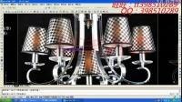 灯饰设计视频教程 CAD灯饰设计视频