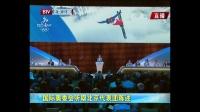 杨澜陈述法语英语交替 阐释中国经济成冬奥保障