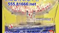 视频: 招商银行彩票平台福利彩票双色球开奖结果2011061期