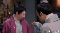 神机妙算刘伯温 未删减版 《神机妙算刘伯温》25集预告片