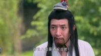 神机妙算刘伯温 25