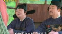 神机妙算刘伯温 TV版 《神机妙算刘伯温》25集预告片