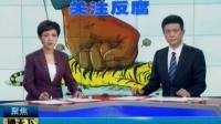 最高人民检察院依法决定对杨卫泽立案侦查 150731 通天下