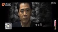 2015郸城热线八一抗慰问抗战老兵(著名演员:陈宝国/王刚)