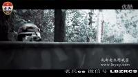 成都真人cs野战 老兵cs拓展训练731纪录片《为荣誉而战》