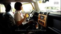 视频: 锦盛豪车SHOW-2013款丰田 4.0L FJ 酷路泽