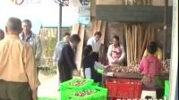 普洱市:加大产业扶贫力度 贫困人口大幅减少 云南新闻联播 20150801