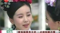 独家!张檬的男友和刘雨欣生了娃 SMG新娱乐在线 20150801