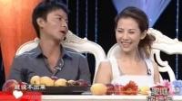 蔡少芬张晋家庭演播室完整版