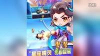 【波新闻】《天天酷跑》未来少年和荣耀坤少对比攻略