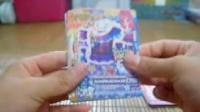 视频: 出国民卡(价钱加qq)【海宁】