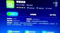 【爱分享】康佳电视用当贝市场安装泰捷视频方法!