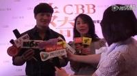三千佳丽豪车韩星聚集广州庆祝CBB明星盛典
