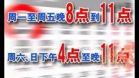 广东体彩11选5加奖