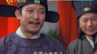 神机妙算刘伯温 TV版 《神机妙算刘伯温》29集预告片