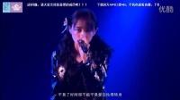 20150802 SNH48 N队《我的太阳》公演黄婷婷unit曲《朱丽叶》