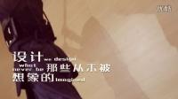 阿里巴巴滨江B2B技术开放日宣传视频