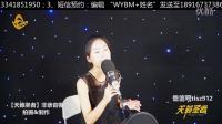 2015唱歌比赛-第8季【天籁圣者】19岁童好-ADELE-Someone like you-上海非录音棚MV