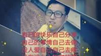 视频: 龙海制作-自恋QQ2776249318