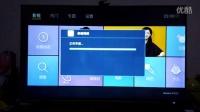 【爱分享】酷开电视安装泰捷视频--电视派手机推送安装及泰捷视频3.0.8使用体验