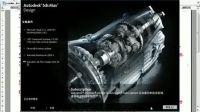 怎样安装3ds Max 2010 Design中文版2