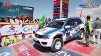 铃木超级维特拉 征战2015环塔拉力赛