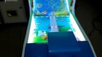 蓝天科技 可乐摩天轮儿童投币游戏机