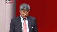 中华讲师网-张维迎:中国经济体制改革核心问题已基本解决