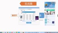 【七位数】第3节:如何创建YY频道
