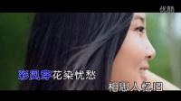 亦心-相思愁(授权版)
