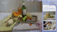 色彩静物(2开)  20萝卜 南瓜餐盘等组合范画视频   北京我们画室孙玥老师色彩静物