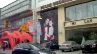 天津塘沽开发区泰达 金元宝2