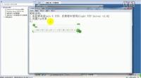 6-2 架设Serv-U FTP服务器.mp4