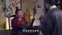 神机妙算刘伯温 未删减版 神机妙算刘伯温 38 科恩考试引非议