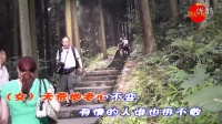 视频: 欢聚一堂一日游什邡.QQ号130043113