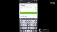 【网侠手机站】《芒果TV会员账号共享2015》超清演示视频