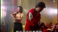 【蓝色水玲珑】鬼投胎 (上)  台湾民间鬼故事